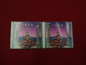 CD:徐小凤-金曲璀璨(第一,二辑)2CD