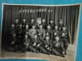 解放军战士文革老照片(下沿有少许水渍斑点)(中年县新兵训练)