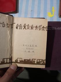王毓钟——王毓钟 ,男,1946年5月出生,山西汾阳人,汉族。1983年加入九三学社。现任九三学社山西省第八届委员会副主委。高级工程师。九三学社第十二届中央委员会委员。