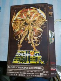 圣斗士星矢   DVD