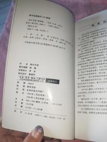 爱乐丛书:音乐手册