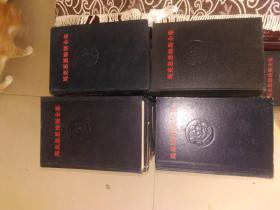马克思恩格斯全集 全50卷(黑脊黑面)