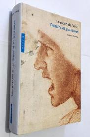 Leonard de Vinci  达芬奇绘画艺术手稿画册 精装