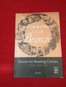 BOOKWORMS CLUB Bronze 32开