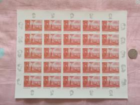 几内亚2013年纪71开国大典原胶无齿新票25枚一版