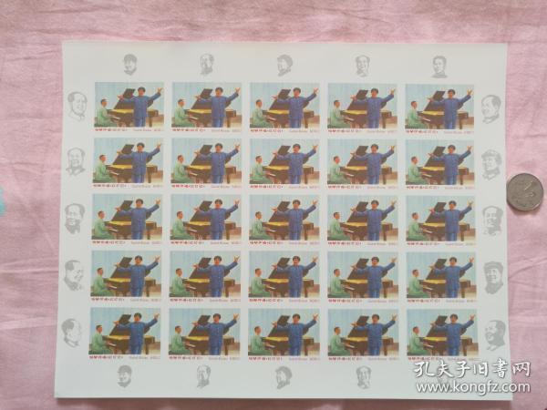 几内亚2013年文16李玉和原胶无齿新票25枚一版