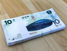 全新UNC奥运10周年鸟巢纪念钞测试整刀荧光钞百张收藏
