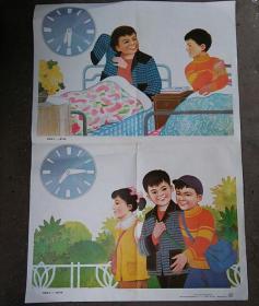 初级中学课本英语教学挂图《第一册下》共四幅图