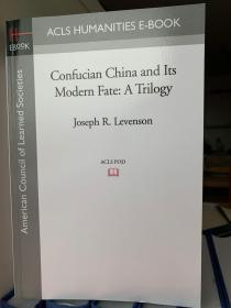 Confucian China and Its Modern Fate  儒教中国及其现代命运 全三卷 ACLS新一卷装 孔网独家