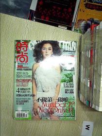 时尚COSMO   2011 17