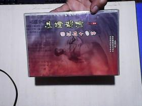 江海怒涛——回忆红十四军   双碟装 DVD【编号:T 3】