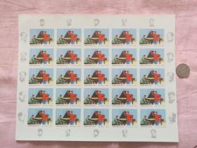 几内亚2013年文16李铁梅原胶无齿新票25枚一版