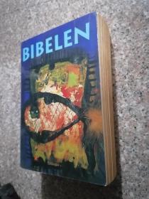 Bibelen 1999 丹麦语 厚册 原版