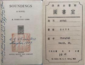 民国沪上名医 钱建初 1949年签名、钤印、题记并贴藏书票本:1925年出版 英文原版小说《试探》布面精装一册