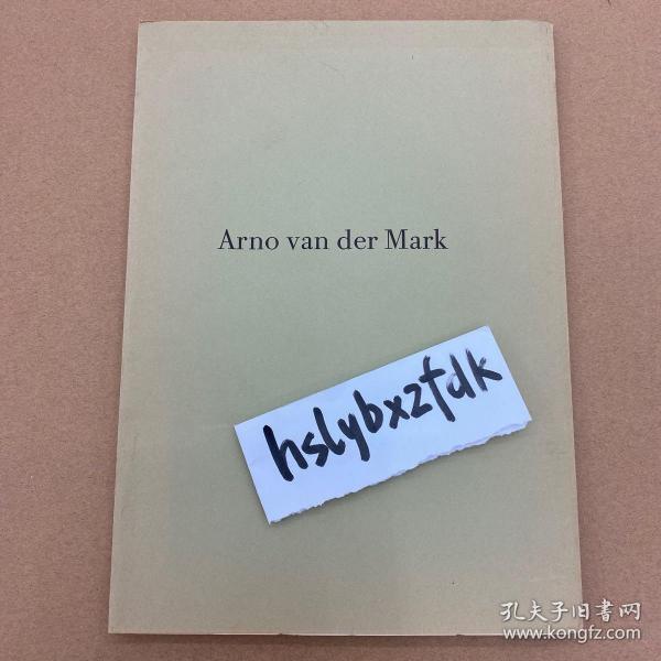 Arno van der Mark
