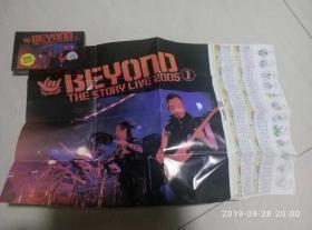 beyond the stoty live 2005香港告别演唱会上半场 开封磁带 附带歌词海报页 全新仅拆