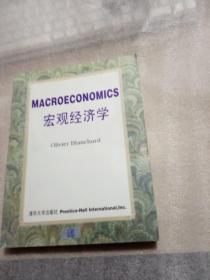 MACROECONOMICS 宏观经济学(英文版)