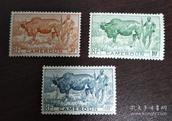 喀麦隆 1946 土著人牧牛3枚新 雕刻版( 一枚轻贴)