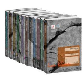 正版 蓝色东欧第2辑我的疯狂世纪1.2带马嚼子的静物画等待黑暗父辈书海上迷宫花园里的野蛮人没有圣人等11本外国文学东欧
