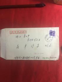 岳麓书画社:宾梦痕信扎