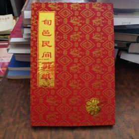 已故中国民间工艺美术大师