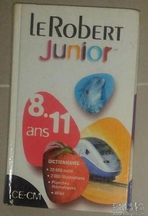 法文原版 Le Robert junior, 8-11 ans
