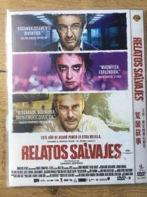 实拍 西班牙 荒蛮故事 Relatos salvajes (2014) 生命中最抓狂的小事(台) / 无定向丧心病狂(港) / 蛮荒史 / Wild Tales
