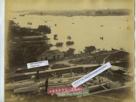 清代广东广州海军黄埔船坞和雷字级鱼雷艇蛋白老照片,北洋水师广东海军是中国近代海军中最早建立的一支舰队。27.2X22.5厘米大幅清代原版