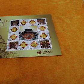 个性化邮票41