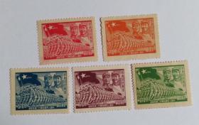 解放區郵票  中國人民解放軍22周年紀念郵票