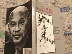 Zen Mind, Beginner's Mind 禅心,初学者心,1973 版压膜软精装, 九五品