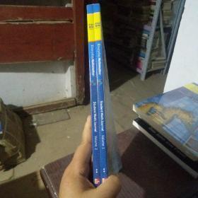 Everyday Mathematics 1+2 合售