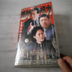 二十七集电视连续剧 绝对权利 (VCD 27碟装)
