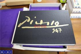 毕加索画集 Picasso347 1盒2册全  英语版! 1970年  大8开  厚重  20多斤重! 日本直发包邮