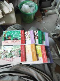 热爱伟大祖国,建设美好家园-系列连环画 8册合售