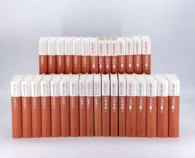 红楼梦古抄本丛刊 全8种32本 精装 人民文学出版社