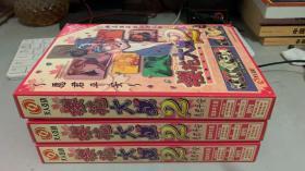 【游戏光盘】樱花大战2--愿君平安(简体中文版书1本+8CD+樱花年卡2002 )