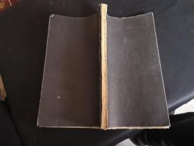 民国或50年代 老文房似竹纸宣纸本  空白未用75个筒子页