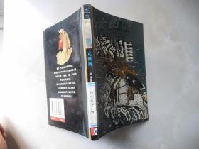 发现之旅77:瓦格纳--世界终极的歌剧
