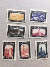 德古典殖民的邮票 未流通 少见