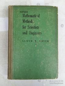 MATHEMATICAL  METHODS  FOR  SCIENTISTS  AND  ENGINEERS(科学家与工程师的数学方法)(原版精装)