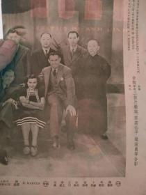 30年代电影明星陈云裳影像。华新第三制片厂。