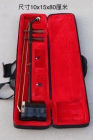红木二胡,传统造型,整体红木制作,蟒皮花纹图案精美,调音轴黄花梨制作,花纹图案精美,选材精良,音质清晰饱满,保存完整,可以正常使用,尺寸如图