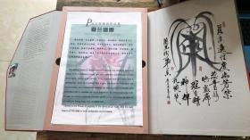 春兰幽香精装  高占祥兰花摄影集    花卉大观图册集
