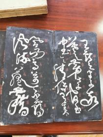 旧拓本:近二十板收藏章,片玉山房题跋,斐漪题跋