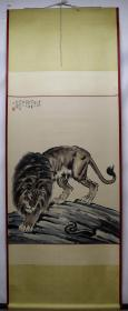 【清風閣畫廊】著名書畫家 徐悲鴻 █獅子(純手繪)█立軸  3302