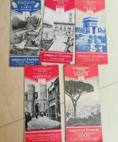 原版国外旅游地图收藏精品老旅游地图外国