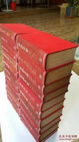 1946年 初版《鲁迅全集》大全套22本 全集20本全集补遗 1本 鲁迅书简1本 私人藏书 内有1946年购书发票 品好