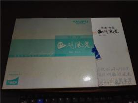 艺术 中国 杭州西湖风光 [摄影画册]有外封 郑丛礼 / 西冷印社 2000年一版一印