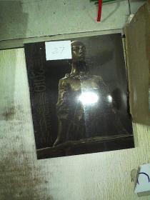 黄河2010雕塑作品(未开封)